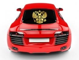 Russisches Föderation Wappen