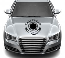 Kasachstan Wappen Autoaufkleber